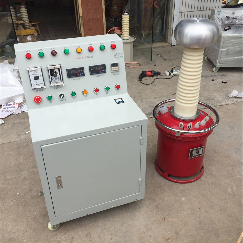 五级承装资质工频耐压试验装置