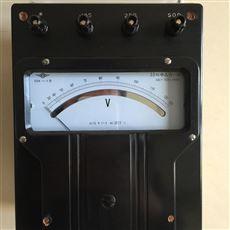 T15-V电磁系交直流电压表