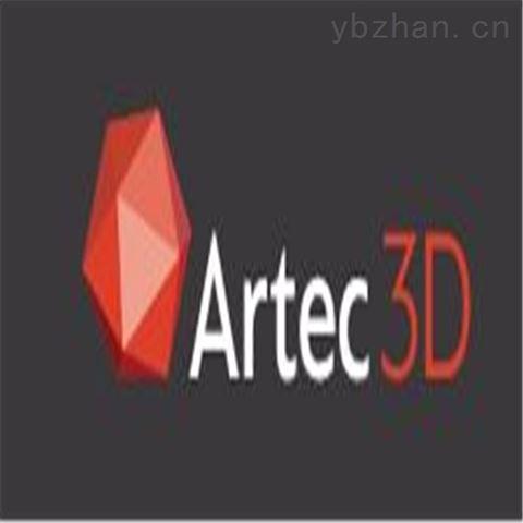 Artec 3D扫描仪 Artec Leo