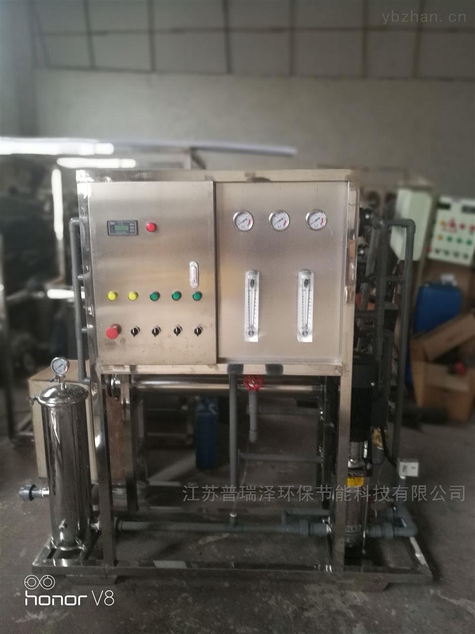 十堰反渗透设备-水处理系统