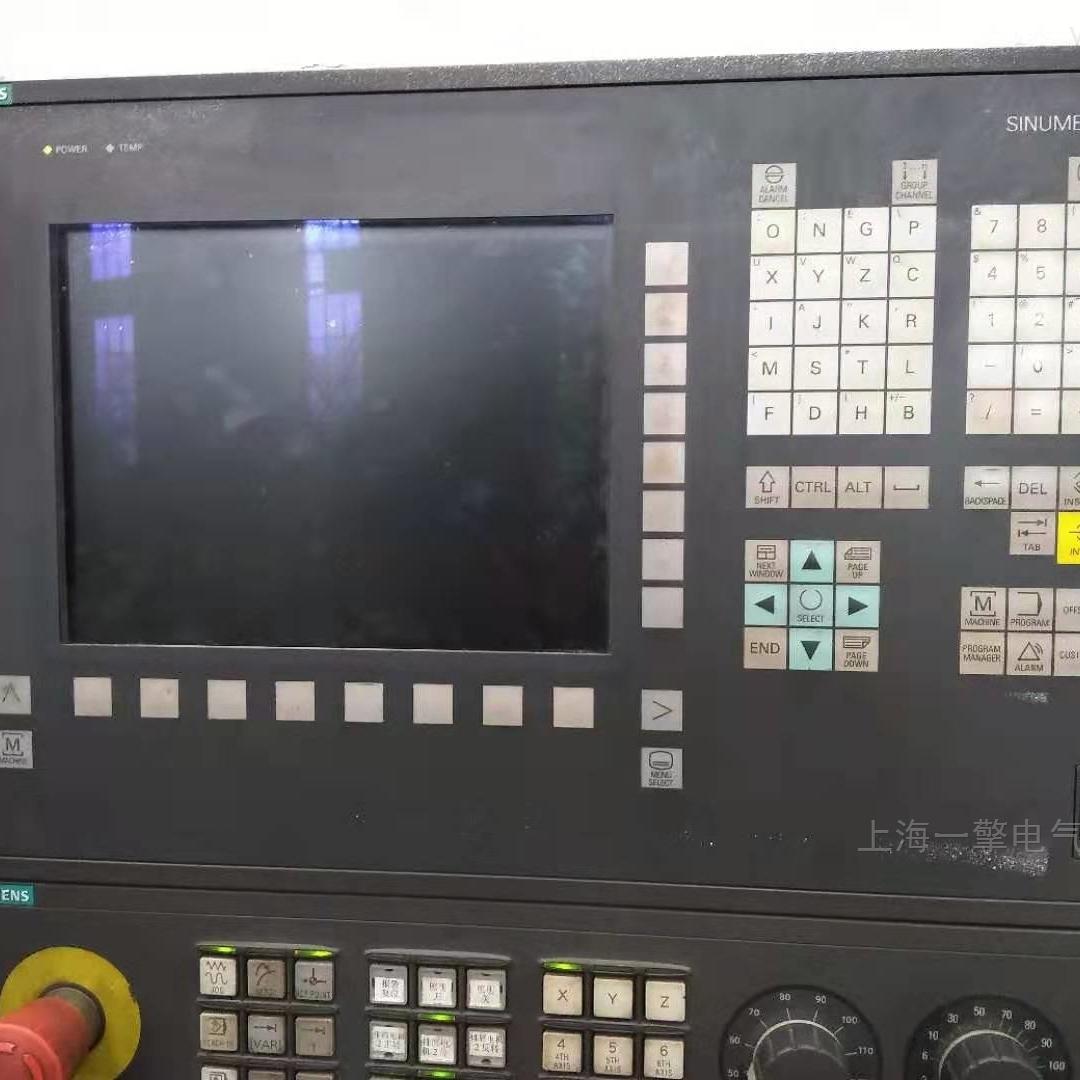 840D手轮屏幕无显示