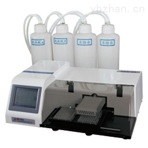 性能好的酶标洗板机有哪些要求?