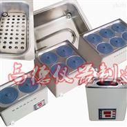防干燒安全水浴鍋