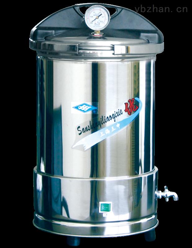 YX280/15-三申YX280/15手提式不锈钢压力蒸汽灭菌器