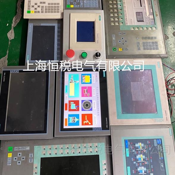 西门子mp277触摸屏黑屏不通电多年修复案例
