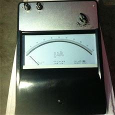 C31-uA型直流微安表