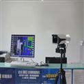 热成像测温摄像系统