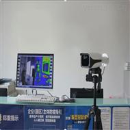 MX-F2000热成像测温摄像系统