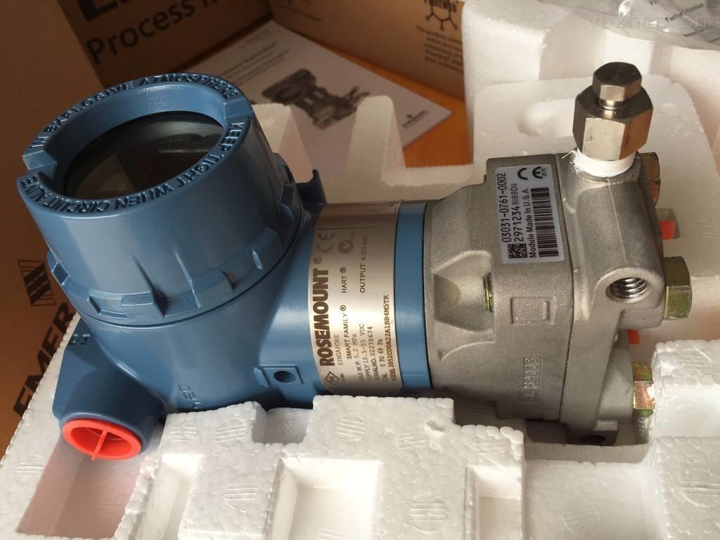 原装进口罗斯蒙特3051C差压变送器生产厂家