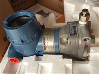 原装进口罗斯蒙特3051C差压变送器价格优惠