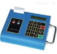 便携式超声波流量计 SYC3100