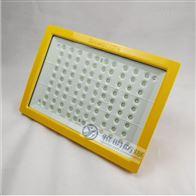 高效節能LED防爆燈300W(方形)