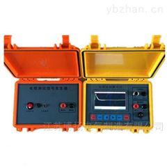专业制造高压电缆故障测试仪
