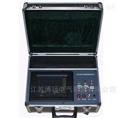 博扬便携式多脉冲电缆故障测试仪