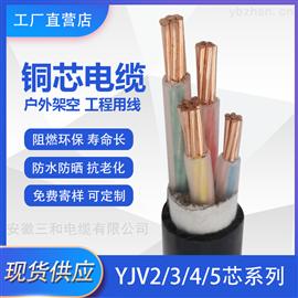 内护层GBT12706规定NH-BPFFPP2变频电缆标准