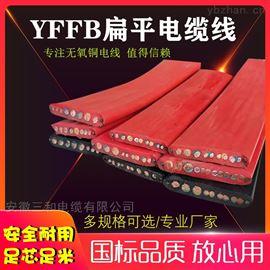 ZR-GKFB2扁电缆3*70mm阻燃105度