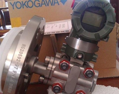 横河EJA210A法兰液位变送器选型