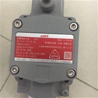 ECM3000F0110ECM3000F0110,原装YAMATAKE流量计