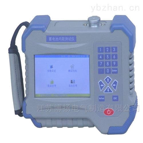 蓄电池内阻测试仪/可贴牌