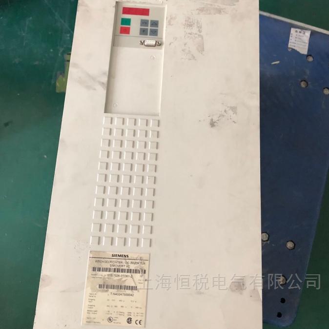 西门子6SE70变频器报警F051故障修疑难故障