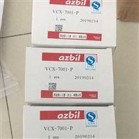 R4780C1019-2YAMATAKE光电开关,R4780C1019-2