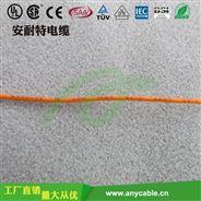 美标电子线 26AWG 单芯软导线