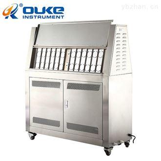 荧光紫外线老化测试箱