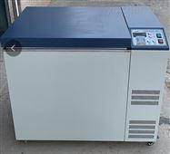 XRS-DWR-40 升级版全自动低温柔性试验仪