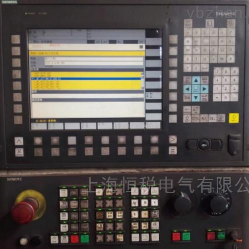 西门子840D数控系统十年专注修复