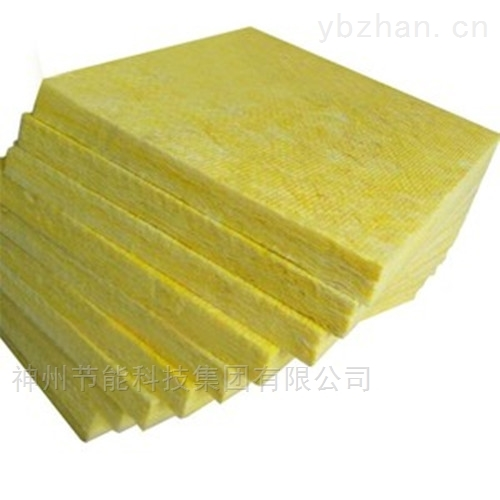 铝箔复合玻璃棉板含运费价格