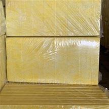 供应高密度玻璃棉纤维板