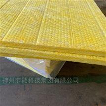 高温玻璃棉板保温隔热