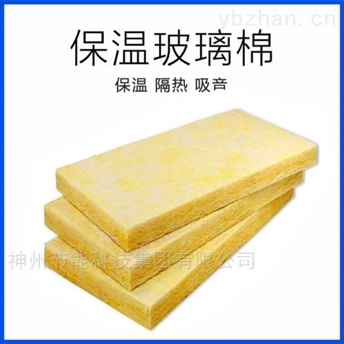 吸音玻璃棉板用途