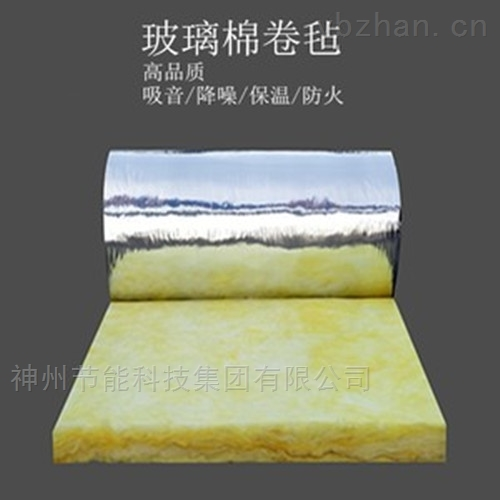 河北生产外墙玻璃棉卷毡