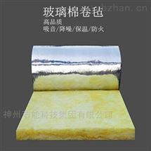 钢结构保温隔热玻璃棉卷毡