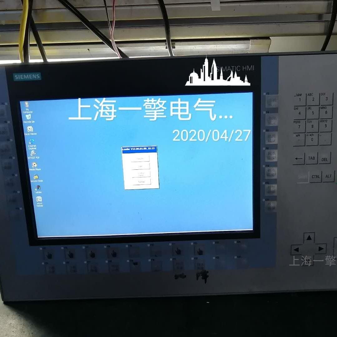 触摸屏TP700无显示维修
