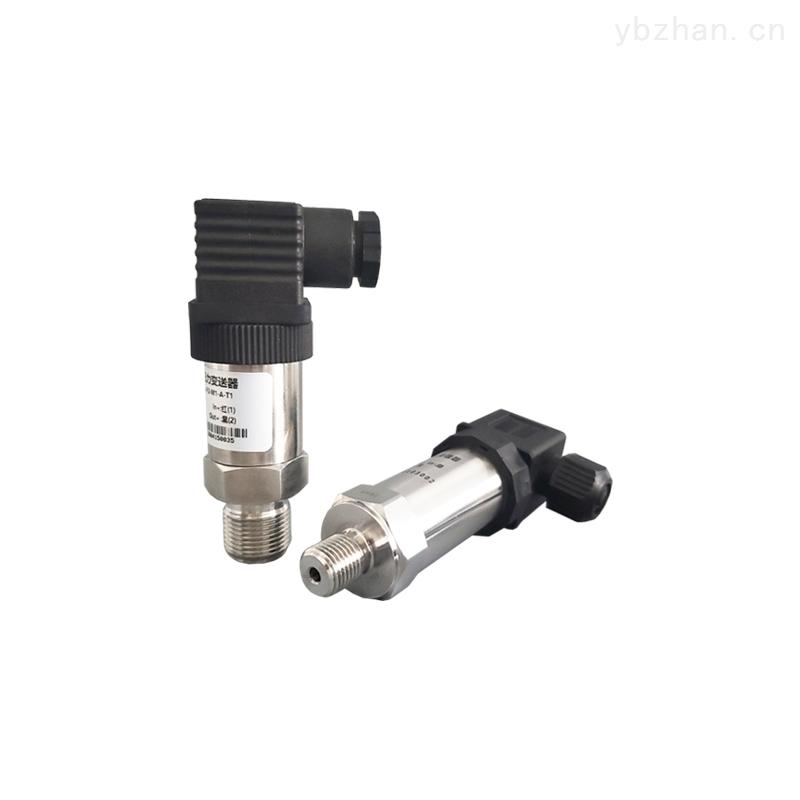 MD-G101-智能压力变送器 气体压力传感器