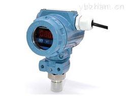 天然气压力变送器