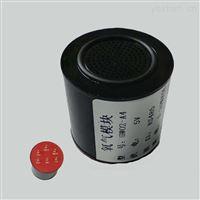 多功能电化学气体传感器模块ASXX-4