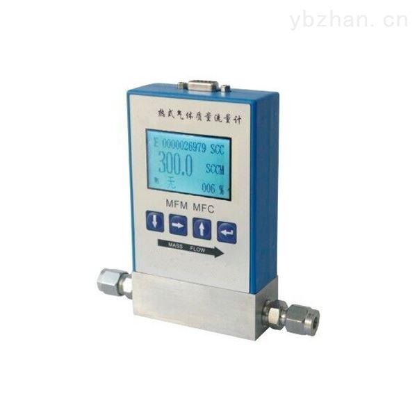 MFM热式气体质量流量计