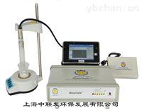 美国UniBest优佰达 手持式痕量重金属分析仪