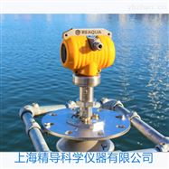 WaveRadar REX2RS Aqua WaveRadar REX2雷达测波波浪剖面仪