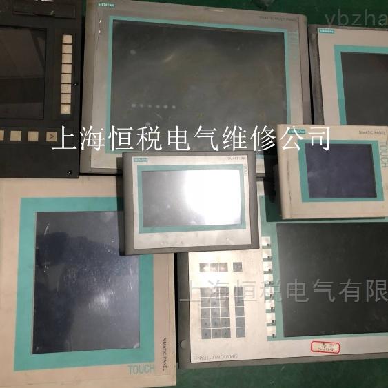 6AV6 545-0DB10-0AX0通电无反应修复解决