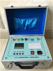 300C大地网接地电阻测试仪价格