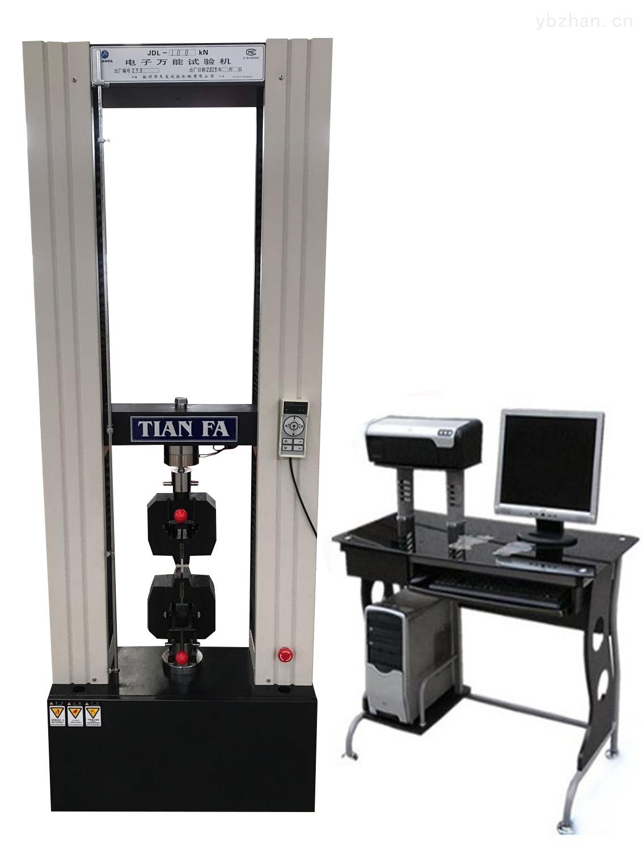 金属材料试验机 电子万能测试仪