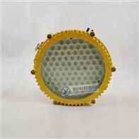LED防爆照明燈20W 防水防潮防爆工廠燈20W
