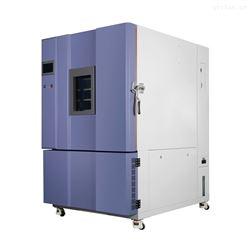 线性快速温度变化试验箱
