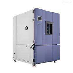 上海高低温湿热交变试验箱