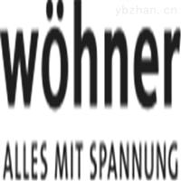 德国WOHNER 隔离开关