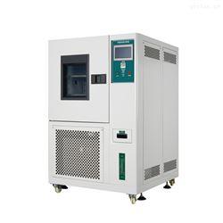 电子电器可程式湿热试验箱